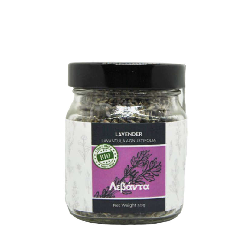 Lavandula agnustifolia